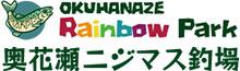 Okuhanaze Rainbow Park