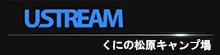 bnr_ustream